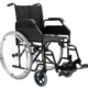 AML Wheelchair Self Propelling